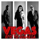 Ego To Dialeksa/Vegas (GR)