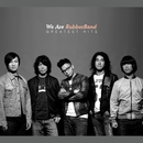We Are RubberBand/RubberBand