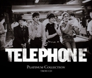 Argent trop cher/Telephone
