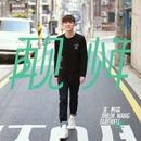 Farewell U/Jinlin Wang