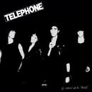 Au coeur de la nuit (Remasterisé en 2015)/Téléphone