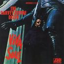 Viva Soul/The Harvey Averne Dozen