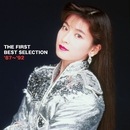 森高千里 THE FIRST BEST SELECTION '87~'92/森高千里