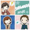 SAYONARA/H!dE