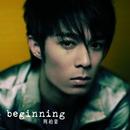 Beginning/Chau Pak Ho
