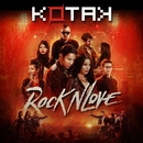 OST Rock N Love/Kotak
