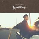 Roundabout/Chau Pak Ho