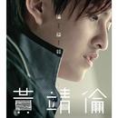 Jing's Note/Jing Huang