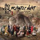 Monster Hunt - Original Soundtrack/Leon Ko