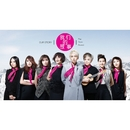 Our Story (Wo Men De Gu Shi)/Nicole Lai,Geraldine Gan,Yoke Chen,Min Eng,Chanice Tan,Stephanie Liew,Gean Lai,JieYing