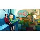 Ting Jian Ai/Sean Khor