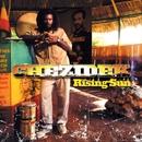 Rising Sun/Chezidek