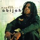 Abijah/Abijah