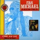 Kibir Am Lak - Glory To God/Ras Michael & The Sons Of Negus