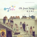 Mom, Pt. 3 (Original Soundtrack)/Oh Joon Sung