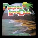 Negrea Love Dub/Linval Thompson