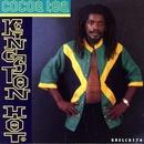 Kingston Hot/Cocoa Tea