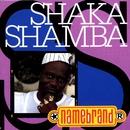 Namebrand/Shaka Shamba