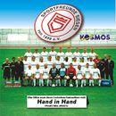 Hand in Hand/GmbH