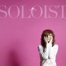 SOLOIST/清春