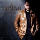 Chase That Dream/Ammar Hamdan