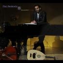 Jerusalem Trilogy/Matt Herskowitz