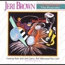 Unfolding the Peacocks (feat. Rufus Reid, Kirk Lightsey, Wali Muhammad & Peter Leitch)/Jeri Brown