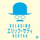 RELAXING エリック・サティ BEST 50/Various Artists