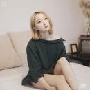 A Day I Wanna Fall In Love/Gwon Eonjung
