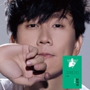 The Beacon/JJ Lin
