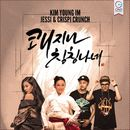 Kwaejina Ching Ching Nane/Jessi, Kim Young-Im & Crispi Crunch