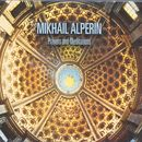 Prayers and Meditations/Mikhail Alperin