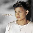 Kailan Kaya/Gio De Vera