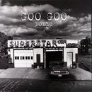Superstar Car Wash/Goo Goo Dolls