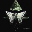 Cocoon/Migos