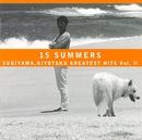 15 SUMMERS SUGIYAMA,KIYOTAKA GREATEST HITS Vol.II(デジタル・リマスター)/杉山清貴