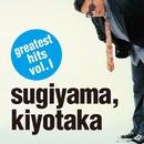 sugiyama, kiyotaka greatest hits vol. I/杉山清貴