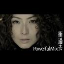 "Through The Hurdles (Powerful Mix (Theme Song of  ""Joyful@HK"" Campaign))/Sammi Cheng"