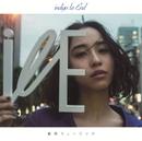 藍色ミュージック/indigo la End
