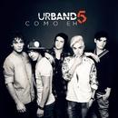 Como Eh/Urband 5