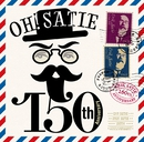 OH, Satie! 150th Anniversary/Various Artists