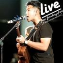 Assalamualaikum (Live from Jerudong Park)/Aziz Harun