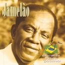Enciclopédia Musical Brasileira/Jamelão