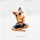A Gorgeous Fortune EP/KAMAU