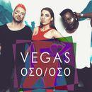 Oso Oso/Vegas (GR)