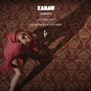 Jusfayu (feat. No Wyld) [Lion Babe Remix]/KAMAU