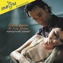 Bones of Love/Anita Lipnicka / John Porter