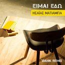 Eimai Edo (Danik Remix)/Isaias Matiaba