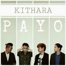 Payo/Kithara