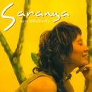 Yak Dai Yin Ik Khrang/Saranya Songsermsawad